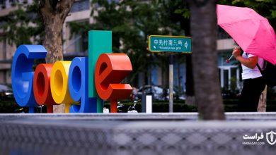 Photo of گوگل در حال بررسی پروتکل جدید رمزگذاری اینترنت است