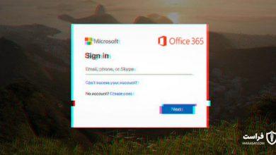 Photo of حملات فیشینگ برای جمع آوری اعتبارات مایکروسافت آفیس ۳۶۵