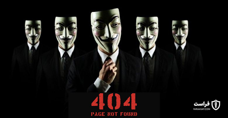 خطای ۴۰۴ در صفحات جعلی HTTP
