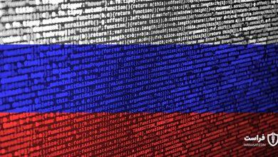 Photo of استفاده از پلتفرم جاسوسی سایبری Attor در حملات هدفدار روسیه