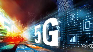Photo of هشدار اتحادیه اروپا نسبت به خطرات سایبری ۵G