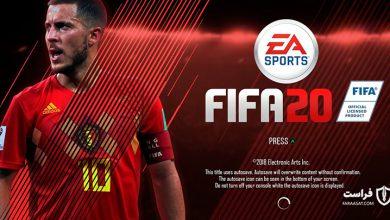 Photo of خطای FIFA 20 اطلاعات شخصی گیمرها را افشا میکند