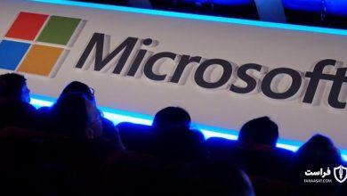 Photo of مایکروسافت امکان سرقت اعتبارات هزاران سازمان را متوقف کرد