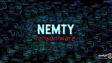 Photo of باج افزار Nemty 1.6 از طریق کیت RIG منتشر شد
