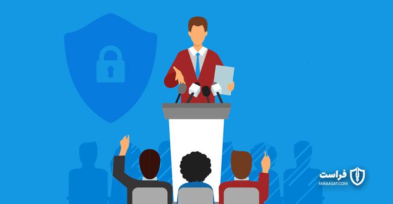 راهکارهای امنیت کاندیداها