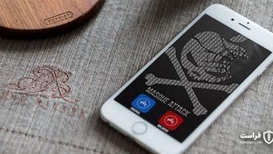 Photo of اپل و باز هم مشکلات امنیتی جدید