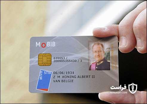رمز عبور، پین کد کارت اعتباری یا اطلاعات حساب بانکی