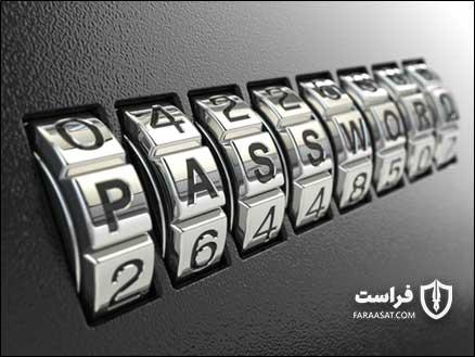 ایمیلهای بازیابی رمز عبور