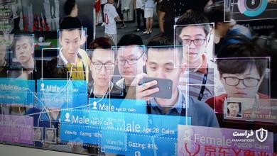 Photo of نگرانی۸۰ درصدی مردم چین، از نشت داده سیستمهای تشخیص چهره