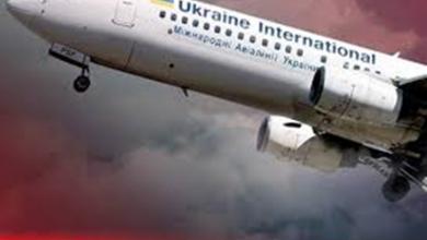 Photo of پرواز ابدی بوئینگ ۷۳۷ اوکراینی از منظر سایبر الکترونیک