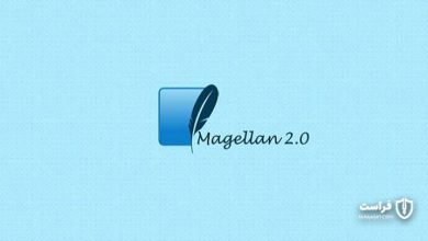 Photo of آسیب پذیری Magellan 2.0 در گوگل کروم