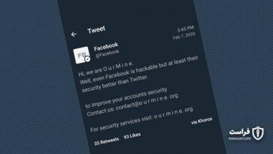 Photo of هک شدن حسابهای رسمی توییتر و اینستاگرام شرکت فیسبوک