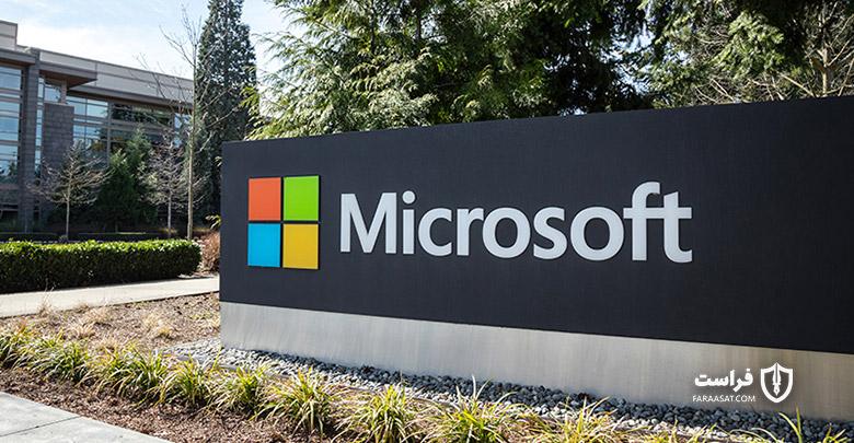 از کار انداختن ۵۰ دامنه تحت کنترل APT37 توسط مایکروسافت