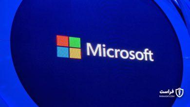 Photo of رفع باگ رمزنگاری سیستم عامل ویندوز توسط مایکروسافت