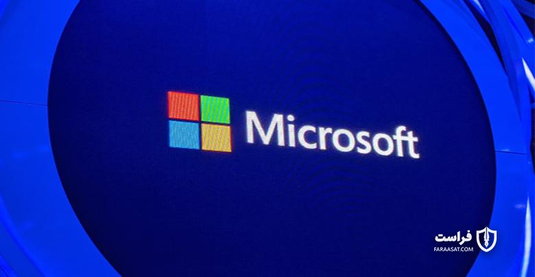 رفع باگ رمزنگاری سیستم عامل ویندوز توسط مایکروسافت
