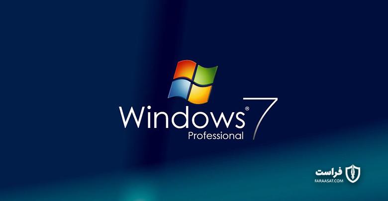 مشکل خاموش کردن سیستم های دارای ویندوز7