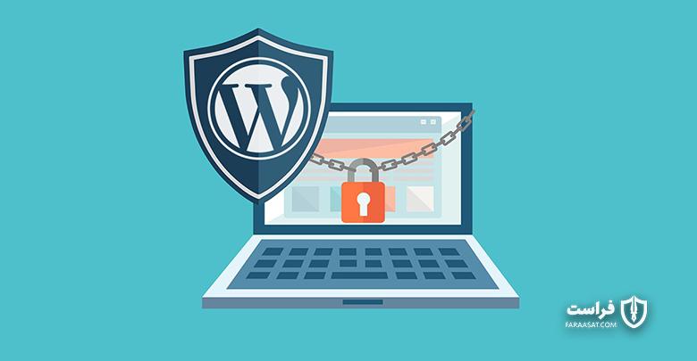 پلاگین آسیب پذیر وردپرس و امکان تصاحب کامل وب سایت ها