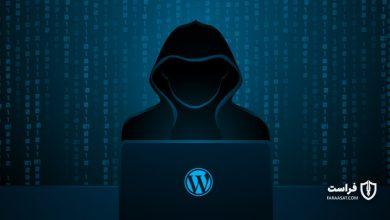 Photo of به خطر افتادن ۲۰۰ هزار وب سایت به دلیل وجود باگی در افزونه وردپرس