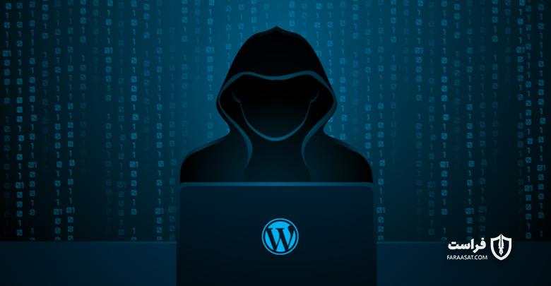 به خطر افتادن 200 هزار وب سایت به دلیل وجود باگی در افزونه وردپرس