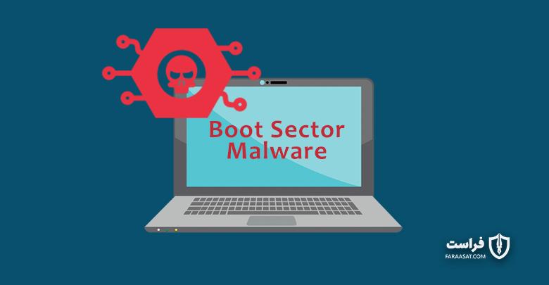 بدافزار سکتور بوت | Boot Sector