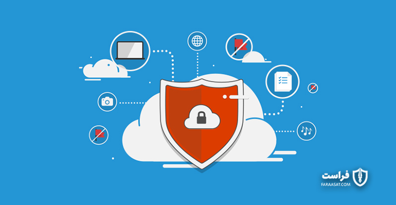 مزایای محصولات امنیت ابر
