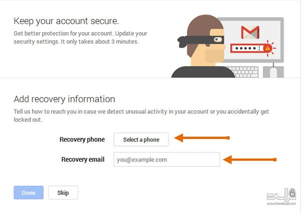 افزایش امنیت جی میل