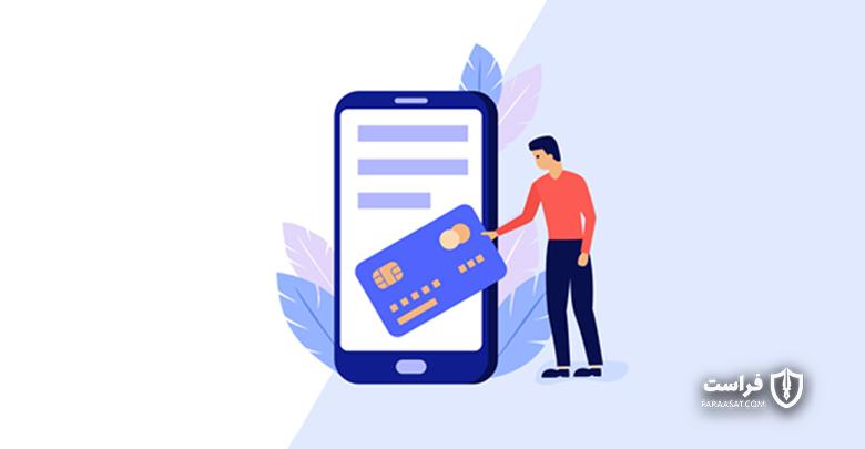 نکات امنیتی در هنگام استفاده از برنامه های همراه بانک