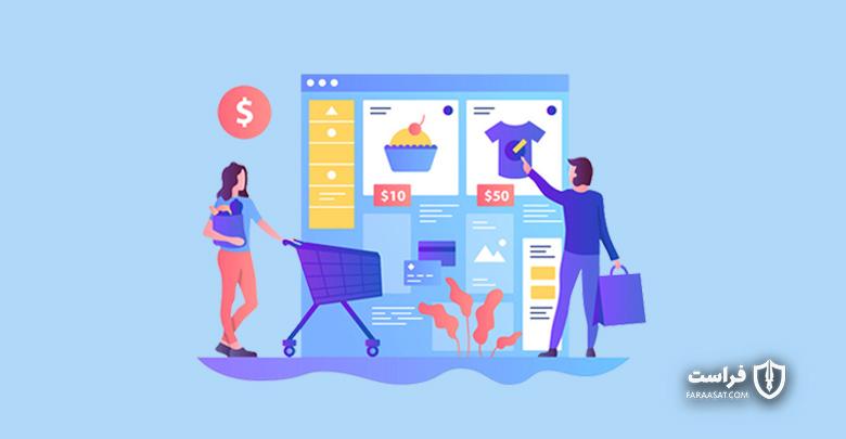 اجتناب از افتادن در تلههای خرید آنلاین