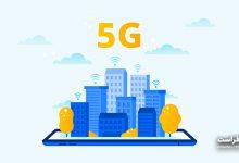 Photo of هدف گیری کاربران شبکههای ۴G و ۵G از طریق آسیبپذیریهای جدید پروتکل اینترنت همراه
