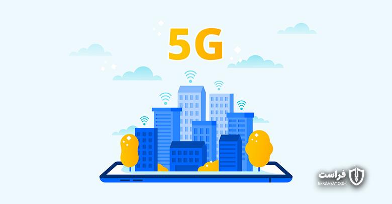 هدف گیری کاربران شبکههای 4G و 5G