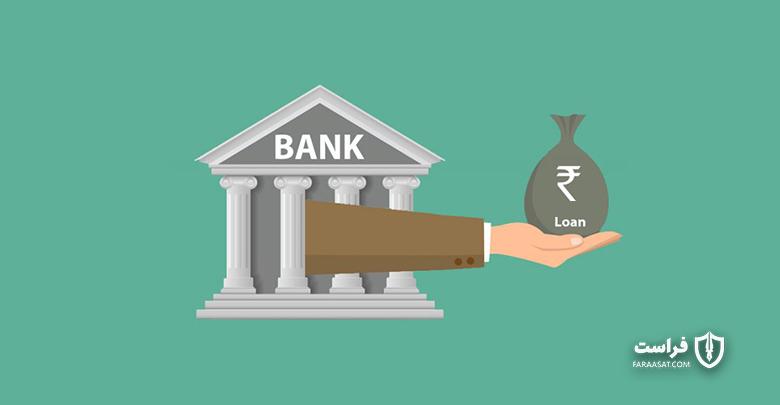 افشای اطلاعات متقاضیان درخواست وام بانک آمریکا