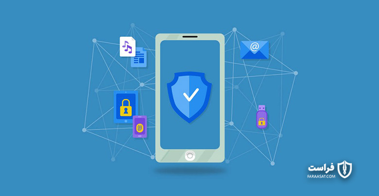 آشنایی با 8 مورد الزامی در خصوص امنیت برنامه های کاربردی تلفن همراه