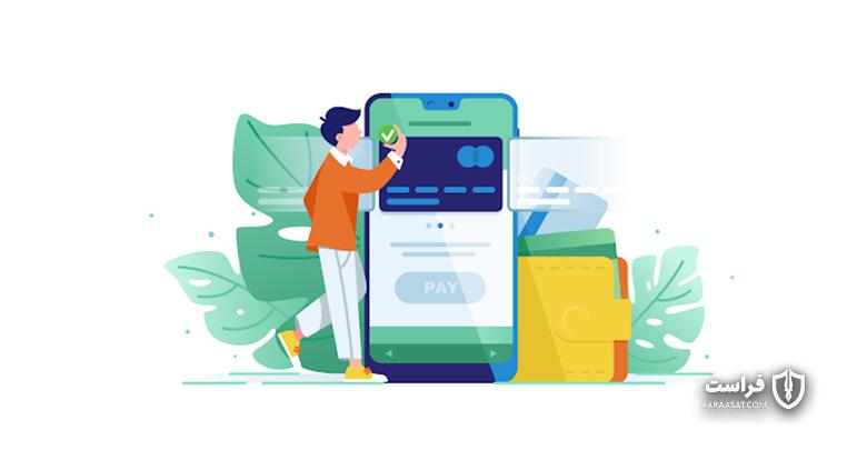 9 نکته مهم امنیتی در هنگام استفاده از برنامههای پرداخت الکترونیک تلفن همراه
