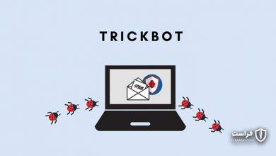 Photo of سخت تر شدن امکان تشخیص بدافزار Trickbot با به روزرسانی آن