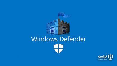 نحوه فعال کردن سازوکار محافظت در برابر باج افزارها در ویندوز 10