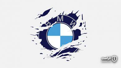 Photo of فروش پایگاه داده مشتریان شرکت BMW در وب تاریک