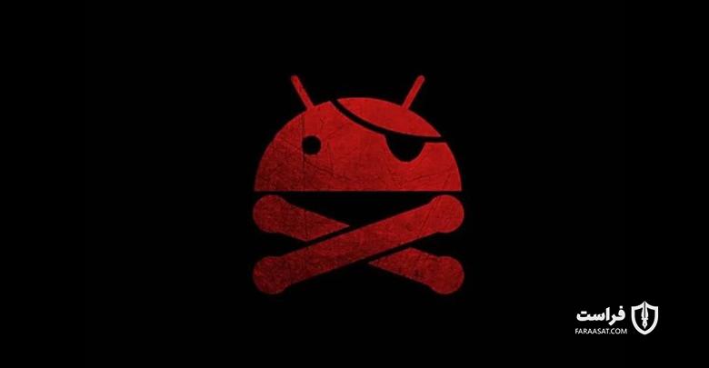 دور زدن سازوکار امنیتی گوگل توسط برنامههای کاربردی آلوده به بدافزار Joker