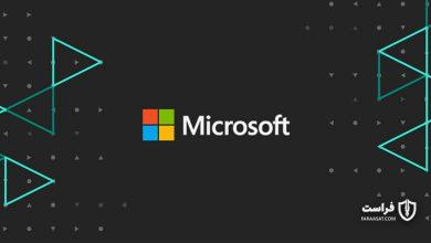 Photo of انتشار دو به روزرسانی نرمافزاری فوری شرکت مایکروسافت