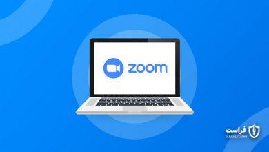 Photo of افشای نقص امنیتی حیاتی در نرمافزار Zoom