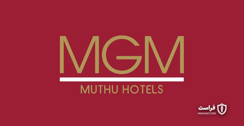 فروش اطلاعات 142 میلیون مهمان هتلهای MGM در وب تاریک