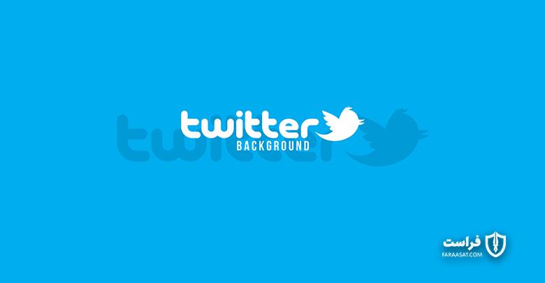 حمله به 130 حساب کاربری توییتر بدون دسترسی به رمز عبور
