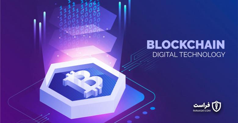 قدرت Blockchain و Internet of Things در حفظ حریم خصوصی