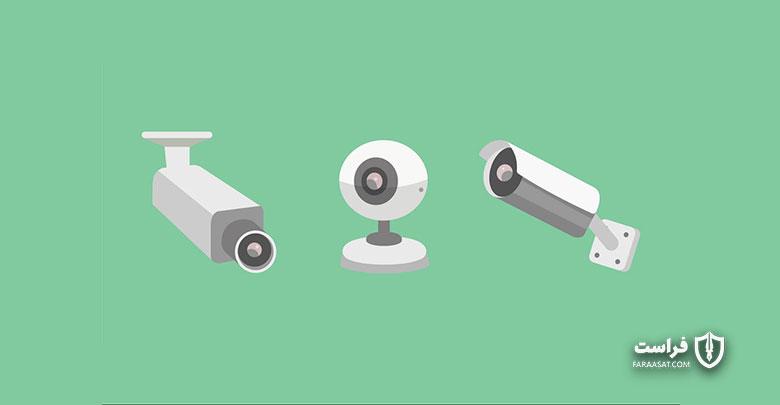 دسترسی هکرها به دوربین های امنیت خانگی