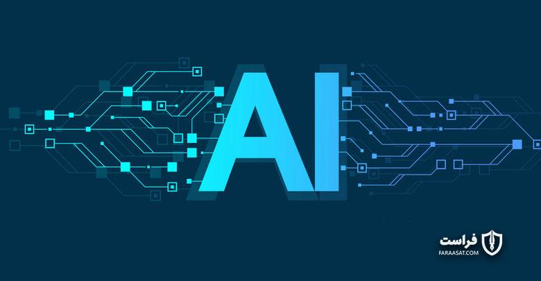 هوش مصنوعی جدید با سرعت و کارایی بیشتر