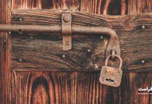 تصویر از SSL چیست؟