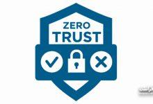 آیا شبکه اعتماد صفر قابل اعتماد است؟