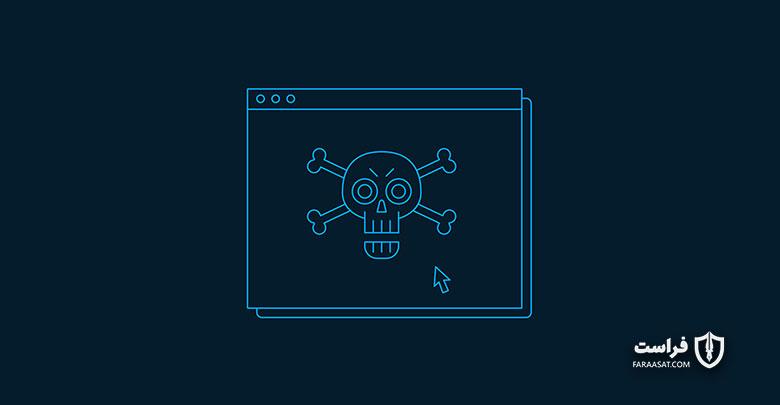 حمله سایبری گسترده علیه نهادهای دولتی آمریکایی