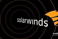 افزایش گستردگی حمله به SolarWinds