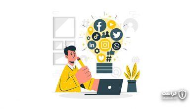 افشای اطلاعات کاربران شبکههای اجتماعی