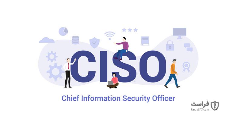 ویژگیهای مدیران موفق در زمینه امنیت اطلاعات